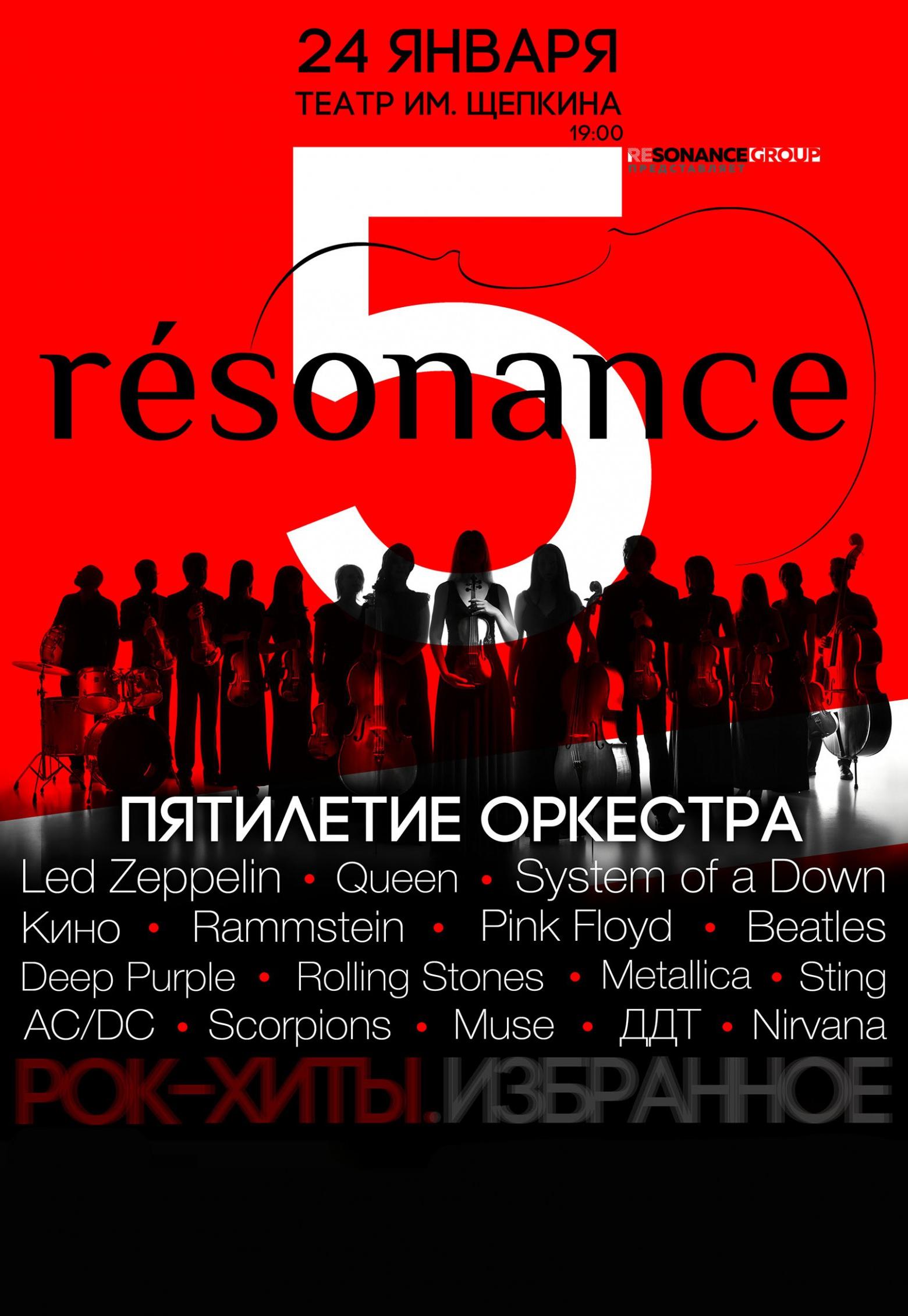 Где купить билеты на рок концерт афиша рубцовск театр