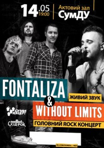 Fontaliza&Without Limits.