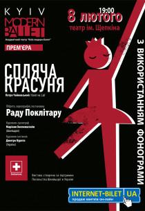 Купить билет театр щепкина купить билет в цирк тольятти 2017