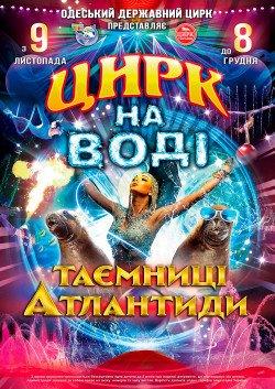 афиша театров в красноярске